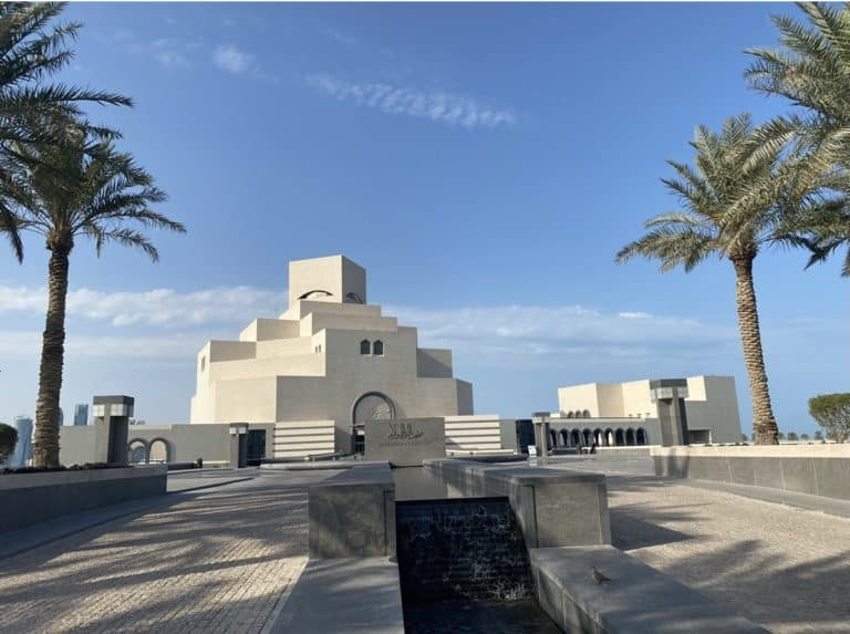 Is The Museum Of Islamic Art Worth Your Time?
