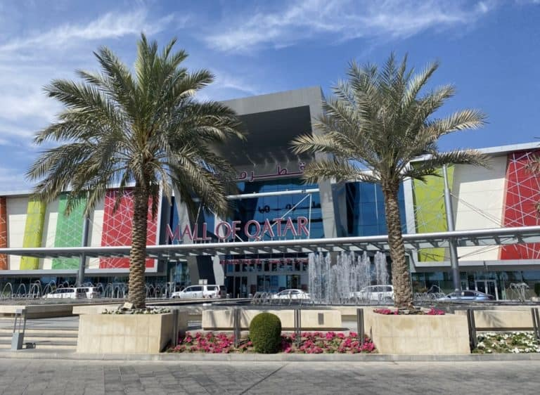What Is The Best Mall In Doha?